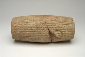 Londres, British Museum, <a href=&quot;https://www.britishmuseum.org/research/collection_online/collection_object_details.aspx?objectId=327188&amp;partId=1&amp;searchText=1880,0617.1941&amp;page=1&quot; target=&quot;_bank&quot;>Registration number: 1880,0617.1941</a>