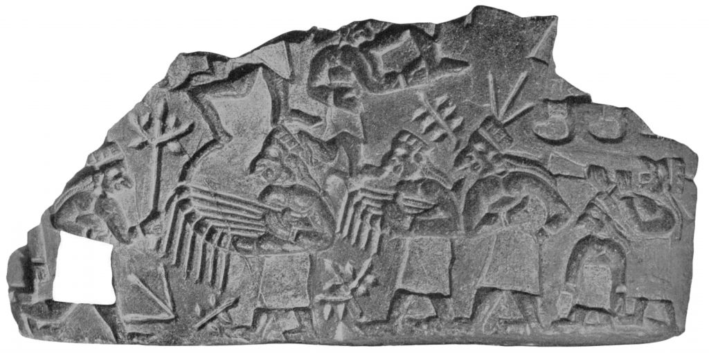 Fig. 31 – Chicago, Oriental Institute,Registration Number:  A195A