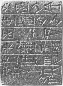 Fig. p. 71, avers